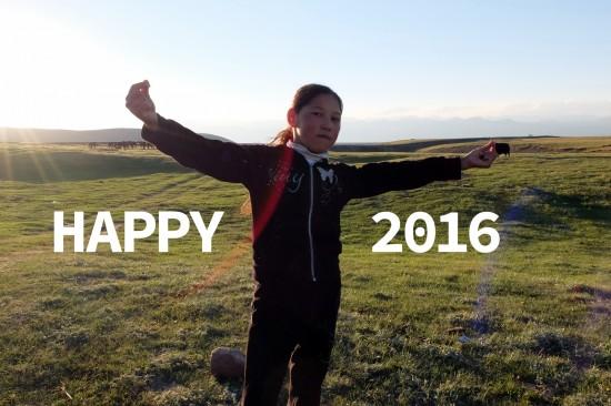 happy20162